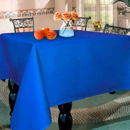 Купить Комплект столового белья: скатерть 220х145см
