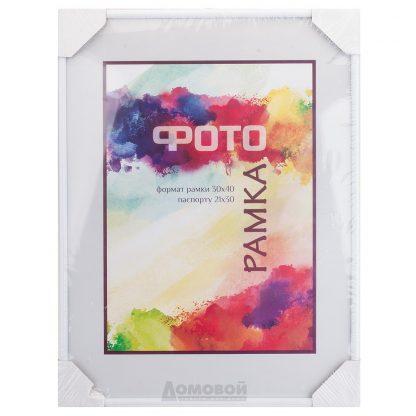 Купить Фоторамка Image Art Image Art 6008-10/W