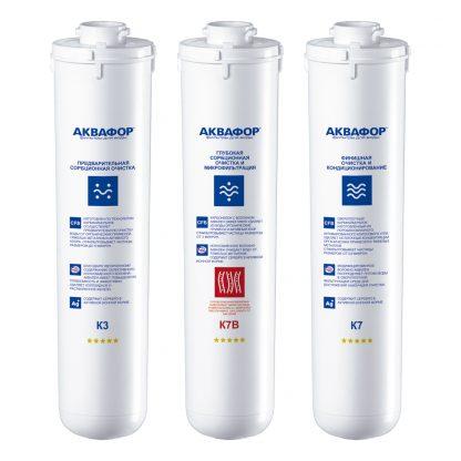 Купить Комплект сменных модулей для водоочистителя Аквафор Кристалл ЭКО в Санкт-Петербурге по недорогой цене и с быстрой доставкой.