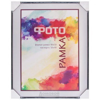 Купить Фоторамка Image Art Image Art 6008-12/B