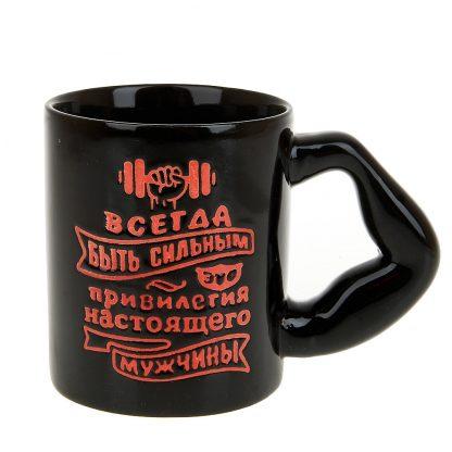 Купить Кружка Настоящий мужчина 330мл керамика в Санкт-Петербурге по недорогой цене и с быстрой доставкой.