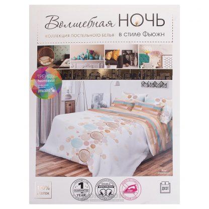 Купить Комплект постельного белья Волшебная ночь Wood Дуэт