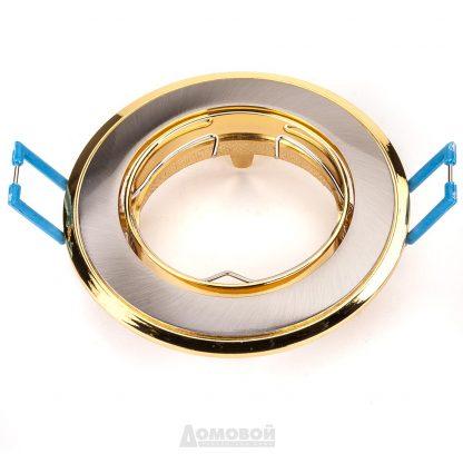 Купить Светильник встраиваемый ЭРА KL22 А SN/G литой пов. MR16