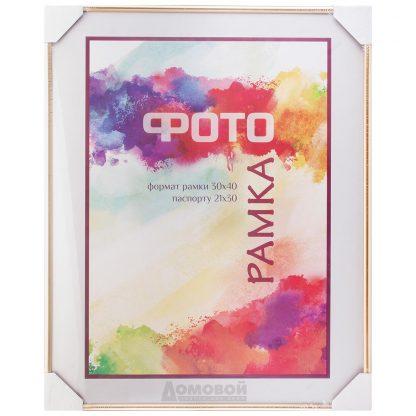 Купить Фоторамка Image Art Image Art 6008-10/G