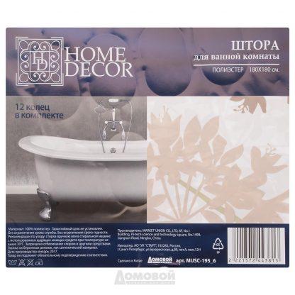 Купить Занавеска для ванной комнаты Home Decor Одуванчик
