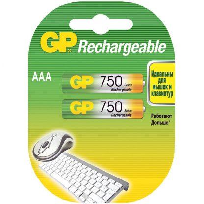 Купить Аккумулятор GP 75 AAAHC-UC2 750 ah 2 предм. в Санкт-Петербурге по недорогой цене и с быстрой доставкой.
