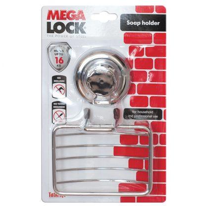 Купить Мыльница MEGA LOCK