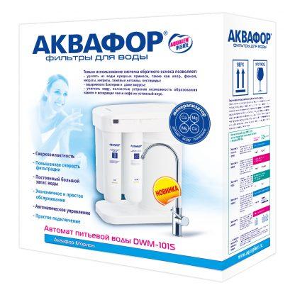 Купить Фильтр для питьевой воды Морион осмос в Санкт-Петербурге по недорогой цене и с быстрой доставкой.