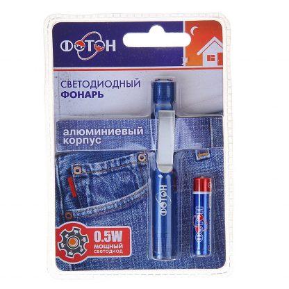 Купить Фонарь ФОТОН MS-0701 Blue (1хLR03 в комплекте