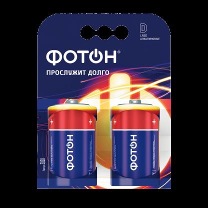 Купить Элемент питания ФОТОН LR20 КP2 в Санкт-Петербурге по недорогой цене и с быстрой доставкой.
