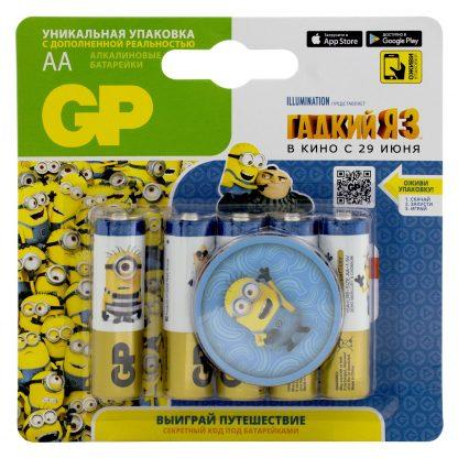 Купить Элемент питания GP 15A4/1DME3MB-2CR5 в Санкт-Петербурге по недорогой цене и с быстрой доставкой.