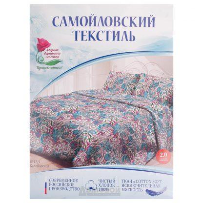 Купить Комплект постельного белья 2-сп