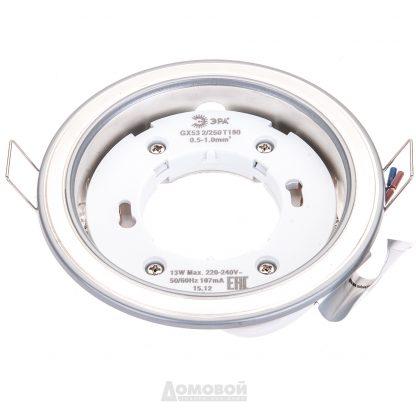 Купить Светильник встраиваемый ЭРА KL35 SL/CH под лампу Gx53