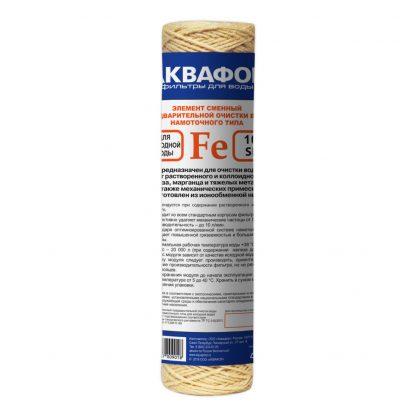 Купить Элемент фильтрующий Fe (63/250 х/в) в Санкт-Петербурге по недорогой цене и с быстрой доставкой.