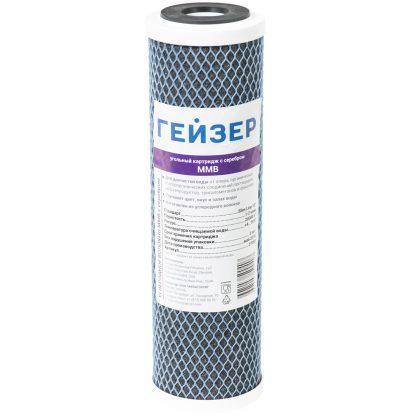Купить Картридж углеродное волокно с серебром MMB-10SL в Санкт-Петербурге по недорогой цене и с быстрой доставкой.