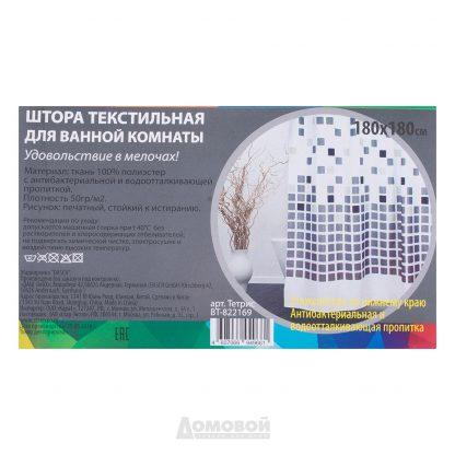 Купить Занавеска для ванной комнаты Дорофей Тетрис