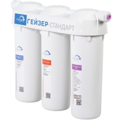 Купить Фильтр Стандарт для жесткой воды в Санкт-Петербурге по недорогой цене и с быстрой доставкой.