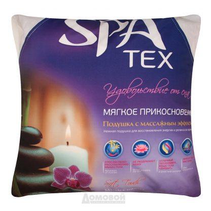 Купить Подушка SPA tex с массажным эффектом
