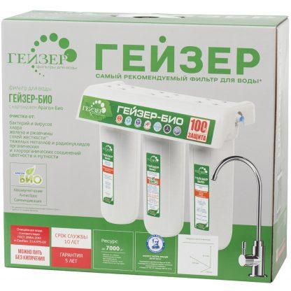 Купить Фильтр 3 Био 311 для мягкой воды в Санкт-Петербурге по недорогой цене и с быстрой доставкой.