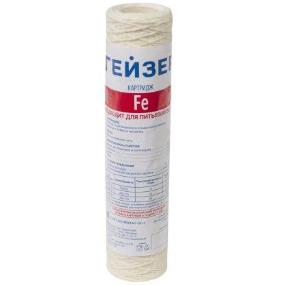 Купить Картридж ГЕЙЗЕР Fe-10SL д/железистой воды в Санкт-Петербурге по недорогой цене и с быстрой доставкой.