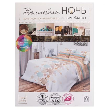 Купить Комплект постельного белья Волшебная ночь Wood 2-сп