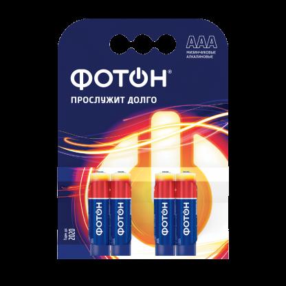Купить Элемент питания ФОТОН LR03 КP4 в Санкт-Петербурге по недорогой цене и с быстрой доставкой.
