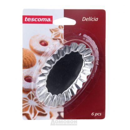 Купить Набор корзинок д/выпечки Tescoma Delicia
