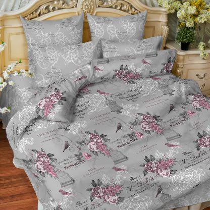 Купить Комплект постельного белья Balimena Евро