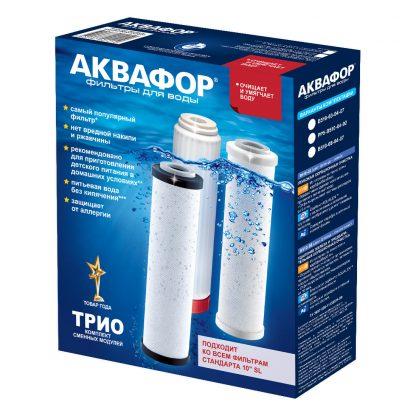 Купить Комплект модулей сменных фильтрующих В510-03-04-07 (АКВАФОР В500) в Санкт-Петербурге по недорогой цене и с быстрой доставкой.