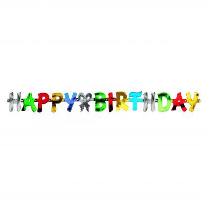 Купить Гирлянда PAP STAR День рождения 1