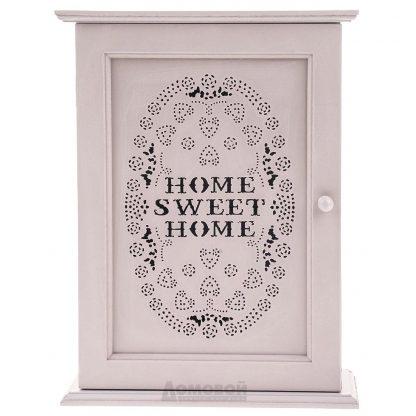 Купить Ключница закрытая Sweet Home