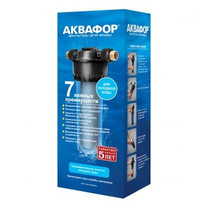 Купить Водоочиститель Аквафор модель Предфильтр Аквафор для холодной воды ( 5 микронный) (прозрачный) в Санкт-Петербурге по недорогой цене и с быстрой доставкой.