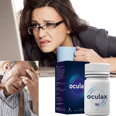 OCULAX для профилактики и восстановлении зрения